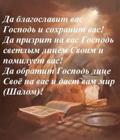 http://vozrodu.ucoz.ru/_si/0/s47967269.jpg